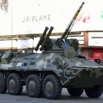35 орудий за месяц для БТР произвели в Укроборонпроме