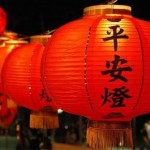 Китай перед развалом?