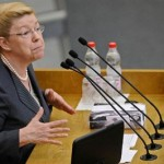 Правительство России запретит продавать таблетки от беременности