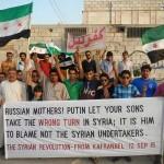 «Сирия будет кладбищем для русских войск» — заявили повстанцы