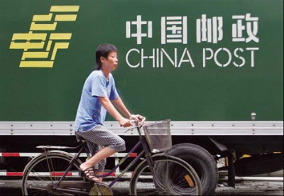 China-Post[1]