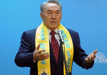 секс столица казахстан видео