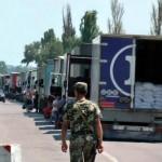 Херсонская милиция поддержит активистов, блокирующих въезд грузовиков в Крым