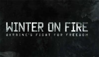 winter_fire