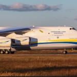 Украина планирует обеспечивать до 50% мировых сверхтяжелых авиаперевозок