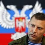 Сепаратисты Донбасса назначили выборы в день рождения Гитлера
