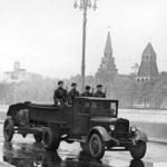 16 октября 1941 года – секретный день советской истории