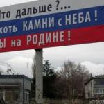 Отмену санкций против РФ из-за Крыма ЕС даже не обсуждает