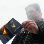 Украинский паспорт сжег, а русский не получил
