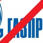 Часть стран ЕС приняли решение полностью отказаться от газа из РФ
