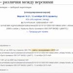 ФСБ срочно затирает материалы в сети после доклада комиссии по Боингу