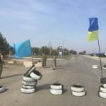 На границе с Крымом снижается пассажиропоток