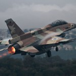 ВВС ЦАХАЛа нанесли удары по объектам террористов в секторе Газы