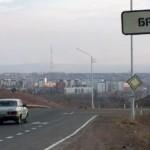 Мэра российского Братска наградили за конкурс «Пни Обаму» (видео)