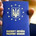 ЕС: решение об отмене виз для Украины уже принято