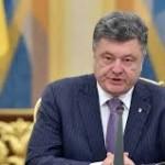 Все страны ЕС ратифицировали соглашение об ассоциации с Украиной