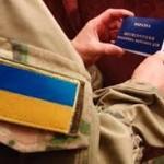 Статус участника боевых действий получило более 124 тысяч человек