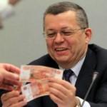 Курс рубля в розницу упал до 70 за доллар и продолжает падать