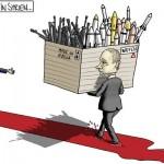 Большинство членов ООН осудили российские бомбардировки в Сирии