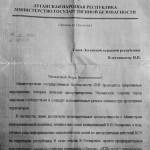 Боевики Донбасса пытаются выдать массовое убийство украинцев, за «геноцид русских»