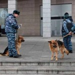 В Москве объявлена первая степень террористической угрозы