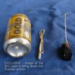 «Исламское государство» опубликовало фото бомбы, которой взорвали A321
