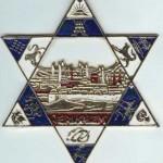 Маген Давид — символ со значением