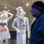 Экономика России начнет серезно страдать в 2017 году — Bloomberg
