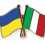 Мы полностью поддерживаем санкции против России – Италия