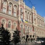 Золотовалютные резервы Украины выросли с начала года на 77%