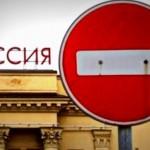 Список запрещенных российских товаров в Украине