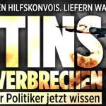 В Германии Путина назвали военным преступником
