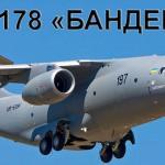 Самолет Ан-178 могут назвать в честь Степана Бандеры