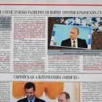 Бред недели — Украинские фальшивые пазлы терроризируют крымских стариков