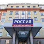 Турция депортировлава съемочную группу телеканала «Россия 1»
