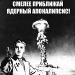 Директора школы в России оштрафовали за неготовность к ядерной войне