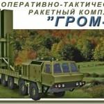 Украина начнет испытания новых ракет в этом году — Турчинов