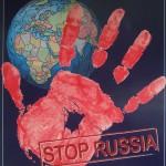 В Румынии главной угрозой для безопасности страны назвали Россию
