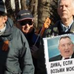 """Сербы посоветовали России не лезть к ним и """"думать о своей стране"""""""