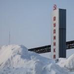 В России замерзает северный город с населением в 20 тысяч