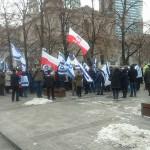Польша за Израиль