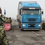 Вступило в силу постановление о прекращении украинской торговли с Крымом