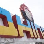 На въезде в Днепропетровск установили памятный знак Степану Бандере