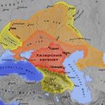 Евреи и Киевская Русь