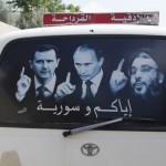 Bloomberg призвал прекратить переговоры с Москвой по Сирии