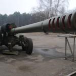 Украина ускорила восстановление артиллерии