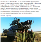 24 февраля будут опубликованы данные российских военных, сбивших Боинг MH17