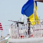 США предоставили Украине оборудование для контроля за линией границы