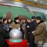 Северная Корея показала специальные ядерные боезаряды для баллистических ракет
