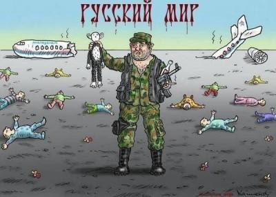 В Австралии падение Боинга на Донбассе признали «массовым убийством»